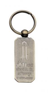 M 36 Jewar Kothi Keychain